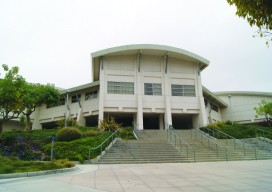 A photo of CE building 17